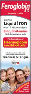 Feroglobin B12 Biotonic